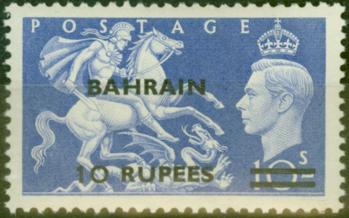 Valuable Postage Stamp from Bahrain 1951 10R on 10s Ultramarine SG79 V.F MNH