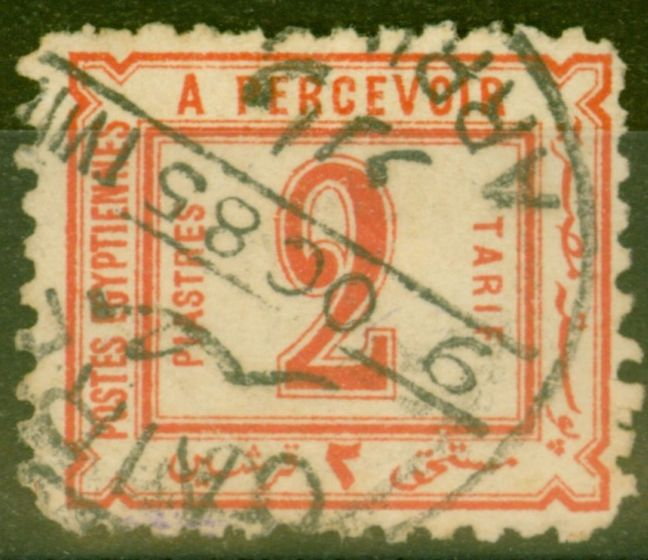 Rare Postage Stamp from Egypt 1884 2pi Red SGD60x Wmk Impressed on Face Fine Used Un-Priced by Gibbons