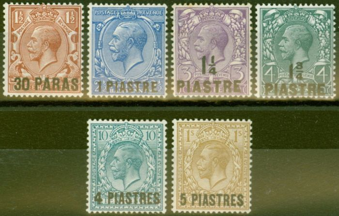 Old Postage Stamp from British Levant 1913-14 set of 6 SG35-40 Fine Mtd Mint