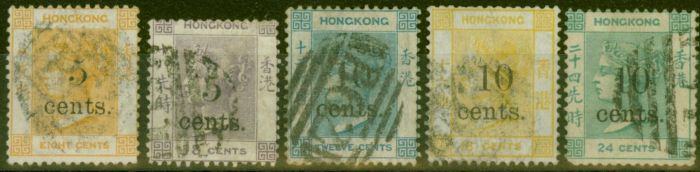Valuable Postage Stamp from Hong Kong 1880 Surcharge set of 5 SG23-27 Fine Used