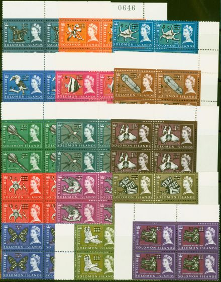 Old Postage Stamp from Solomon Is 1966 set of 15 SG135A-152a in Superb MNH Blocks of 4
