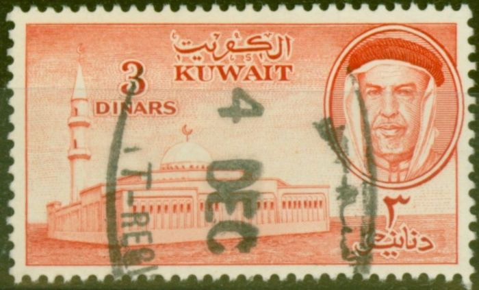 Valuable Postage Stamp from Kuwait 1961 3d Red SG163 Fine Used