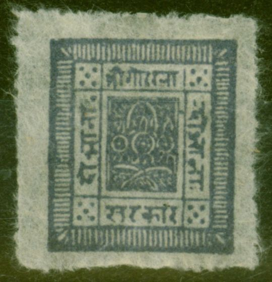 Rare Postage Stamp from Nepal 1886 2a Violet SG8 Var Pin-Perf V.F & Very Fresh Lightly Mtd Mint Superb