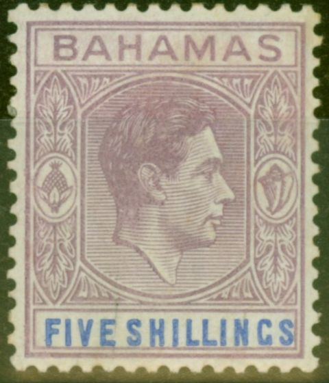 Old Postage Stamp from Bahamas 1938 5s Lilac & Blue SG156 Fine Mtd Mint