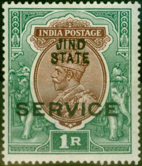 Jind 1914 1R Red-Brown & Deep Blue-Green SG043 Fine Lightly Mtd Mint