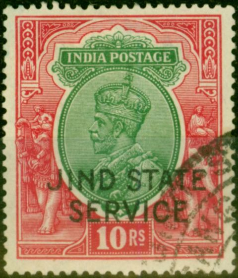 Jind 1928 10R Green & Carmine SG061 Very Fine Used