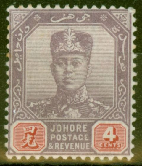 Rare Postage Stamp from Johore 1912 4c Dull Purple & Carmine SG81 Fine Mtd Mint