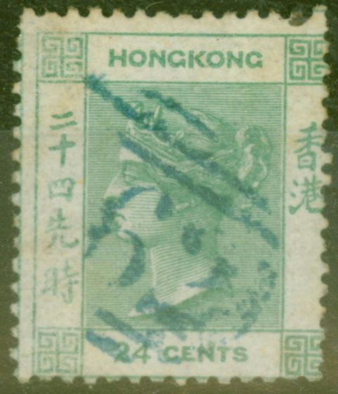 Old Postage Stamp from Hong Kong 1862 24c Green SG5 Fine Used