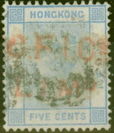 Old Postage Stamp from Hong Kong 1880 5c Blue SG29 Ave Used