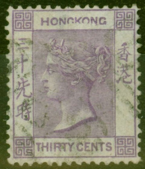 Collectible Postage Stamp from Hong Kong 1863 30c Mauve SG16a GKON of Hong Kong Damaged at Foot V.F.U