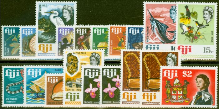 Rare Postage Stamp from Fiji 1969-70 Extended set of 19 SG391-407 V.F Very Lightly Mtd MInt