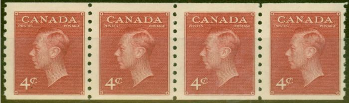 Old Postage Stamp from Canada 1950 4c Carmine-Lake Coil Strip of 4 SG422 Imperf x P.9.5 VF MNH.