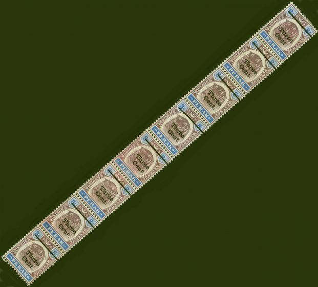 Valuable Postage Stamp from Perak 1910 3c on 8c Dull Purple & Ultramarine SG84 Good Mtd MInt Strip of 8 with Bent Bar on 4th Stamp