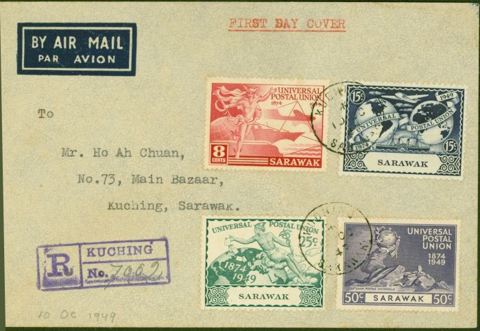 Collectible Postage Stamp from Sarawak 1949 UPU  set on 1st Day Cover to KUCHING Fine & Attractive