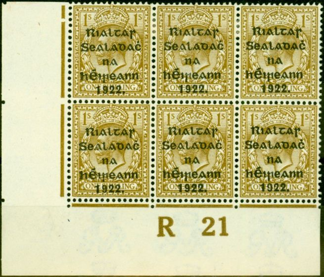 Valuable Postage Stamp from Ireland 1922 1s Bistre-Brown SG15 Fine MNH & MM Control R21 Pl 4 Block of 6