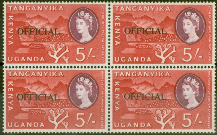 Old Postage Stamp from KUT 1960 5s Rose-Red & Purple SG020 V.F MNH Block of 4