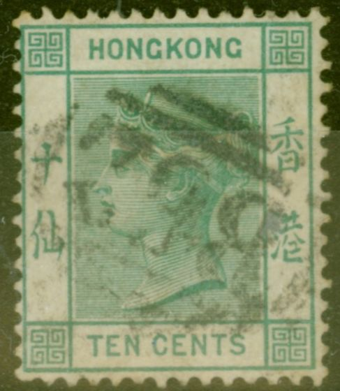 Collectible Postage Stamp from Hong Kong 1884 10c Dp Blue-Green SG37 Fine Used