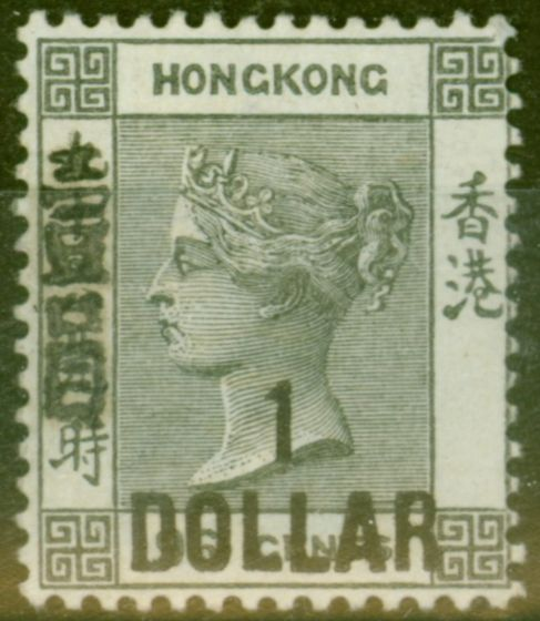 Rare Postage Stamp from Hong Kong 1898 $1 on 96c Black SG52 V.F Mtd Mint