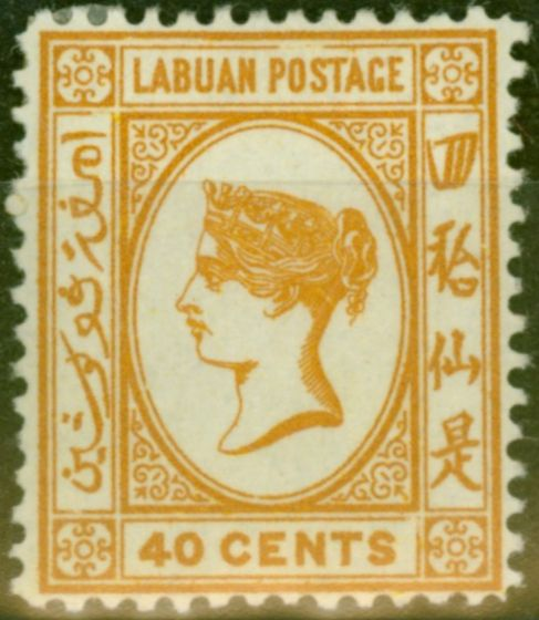 Rare Postage Stamp from Labuan 1893 40c Brown-Buff SG47a Fine Mtd Mint (14)