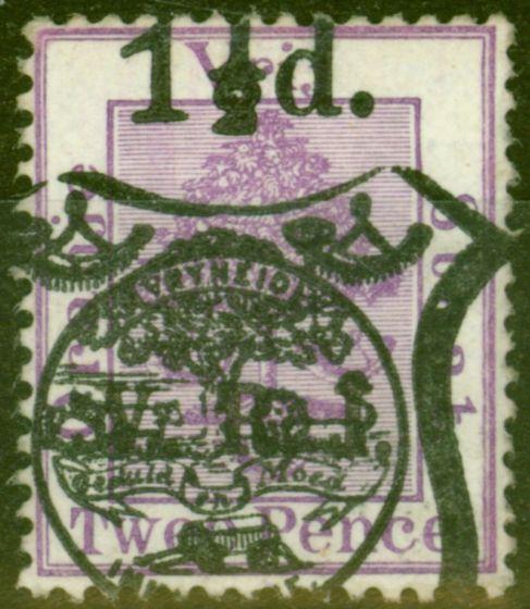 Old Postage Stamp from O.F.S 1900 Post Card Stamp 1 1/2d on 2d Brt Mauve SGP13 Fine Fresh Lightly Mtd