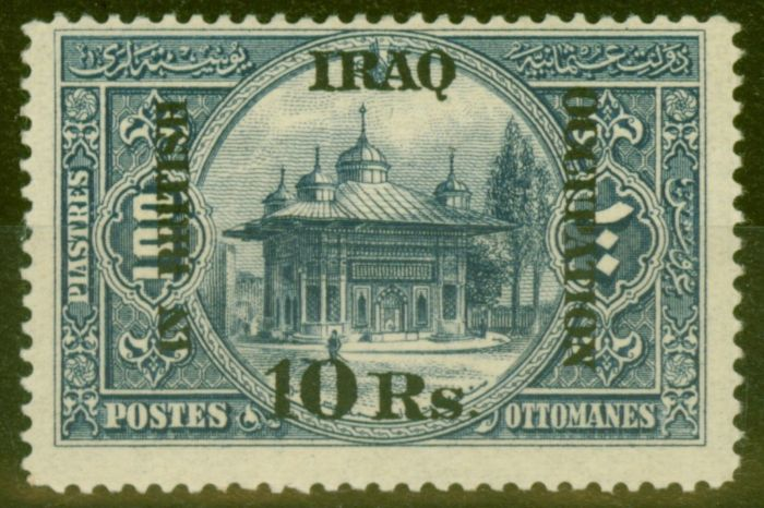 Rare Postage Stamp from Iraq 1918 10R on 100pi Indigo SG14 V.F MNH