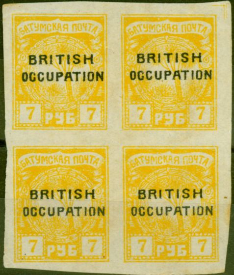 Old Postage Stamp from Batum 1920 7R Yellow SG49var Gummed on Face Fine MNH Block of 4 Most Unusual.