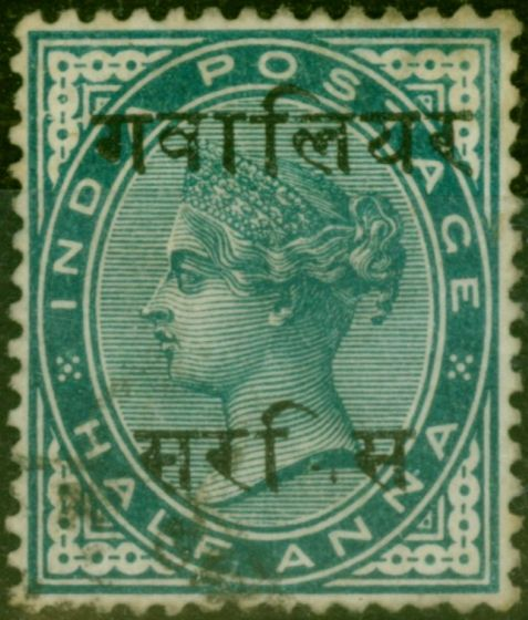 Gwalior 1895 1/2a Blue-Green SG018 4th Hindi Character Omitted Fine Used