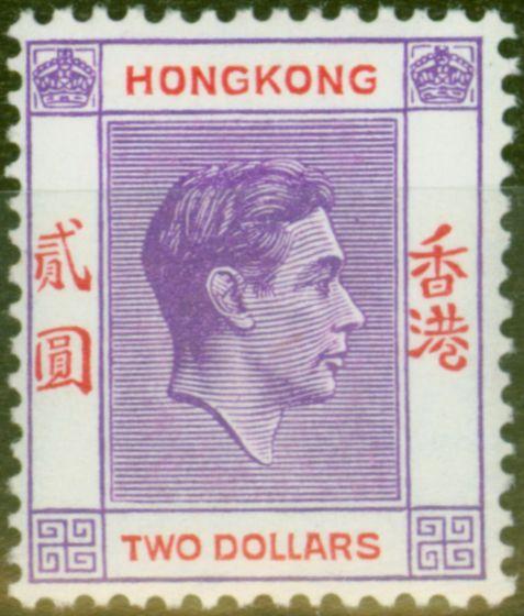 Collectible Postage Stamp from Hong Kong 1946 $2 Reddish Violet & Scarlet SG158 V.F Lightly Mtd Mint