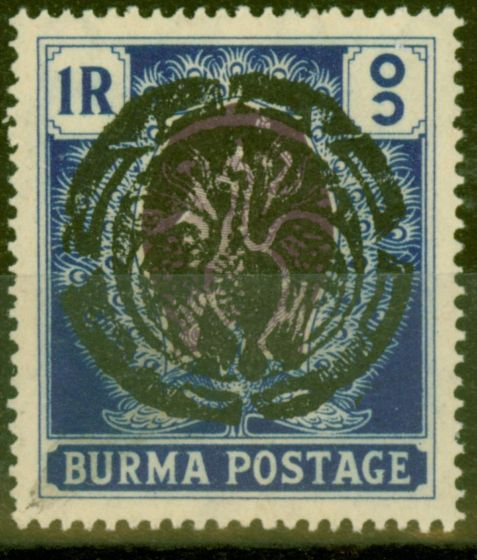 Old Postage Stamp from Burma Jap Occu 1942 1R Purple and Blue SGJ18 Fine MNH Genuine Example Scarce