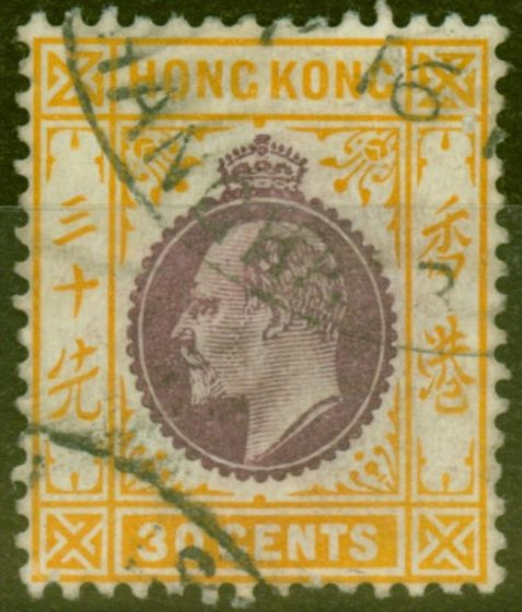 Old Postage Stamp from Hong Kong 1911 30c Purple and Orange-Yellow SG97 Fine Used