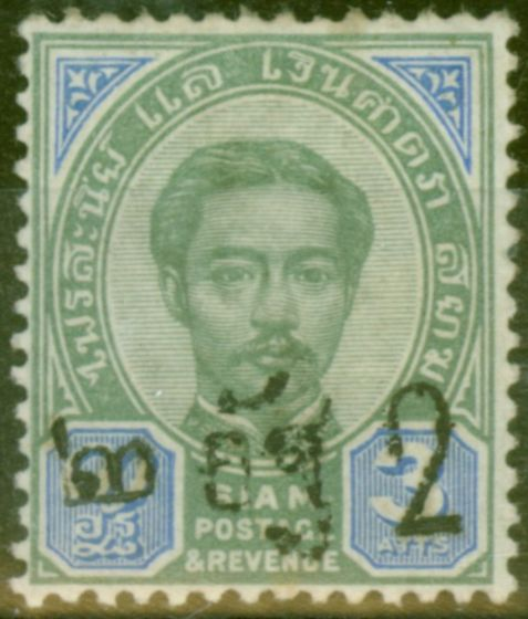 Collectible Postage Stamp from Siam 1890 2a on 3a Green & Blue SG27 Type 18 Fine Mtd Mint