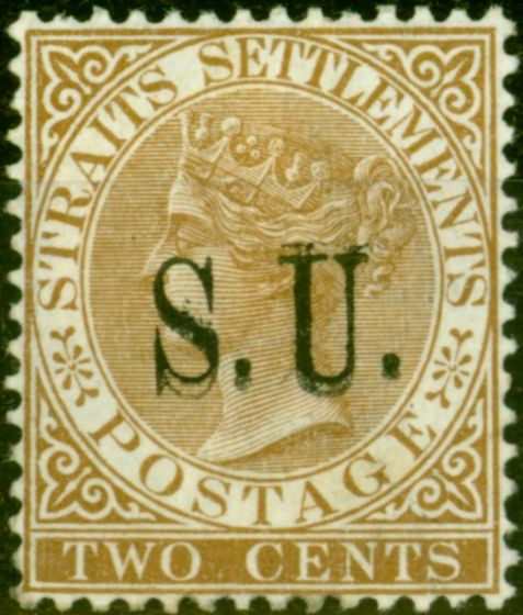 Rare Postage Stamp from Sungei Ujong 1882 2c Brown SG12a Opt Double. A Fine Example of this Rare Variety