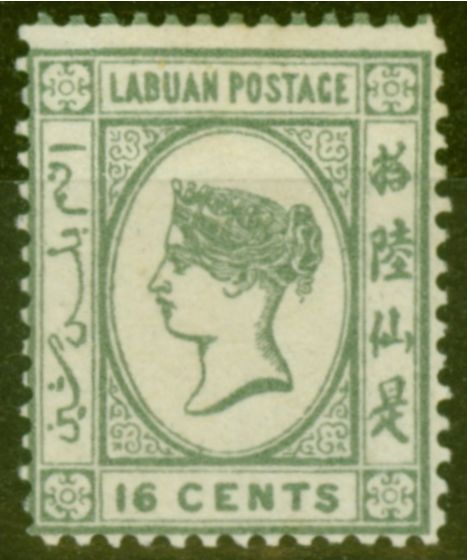 Valuable Postage Stamp from Labuan 1894 SG56 16c Grey Fine Mtd Mint