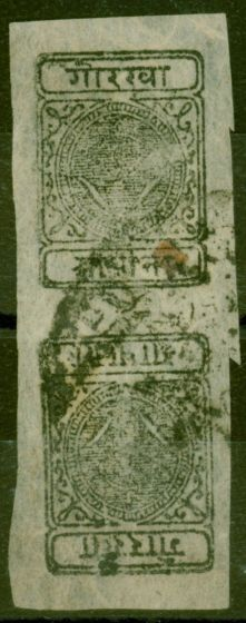 Rare Postage Stamp from Nepal 1899 1/2a Black SG22a Tete-Beche Inverted Vert Pair Fine Used