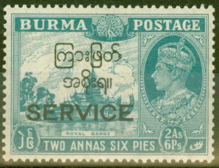 Rare Postage Stamp from Burma 1947 2a6p Greenish Blue SG047 Fine & Fresh Very Lightly Mtd Mint