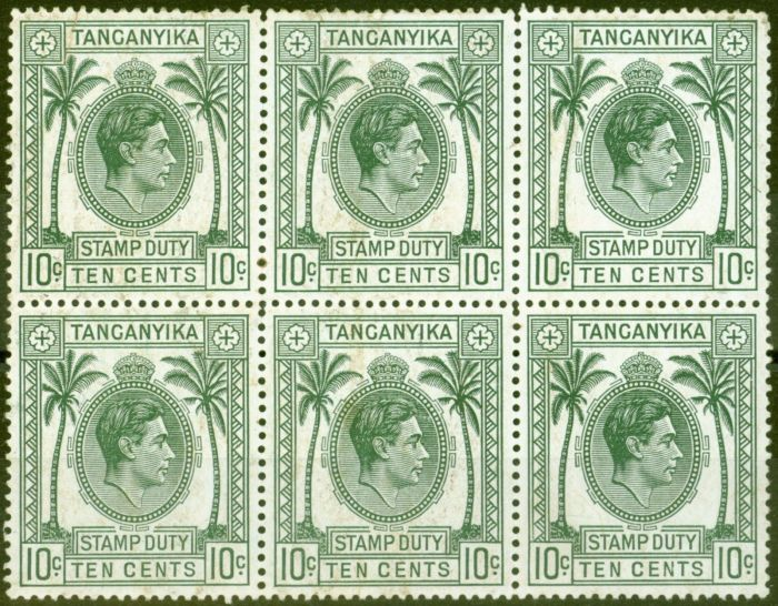 Collectible Postage Stamp from Tanganyika 1950 10c Stamp Duty in a Fine MNH Block of 6 (mtd on centre top stamp