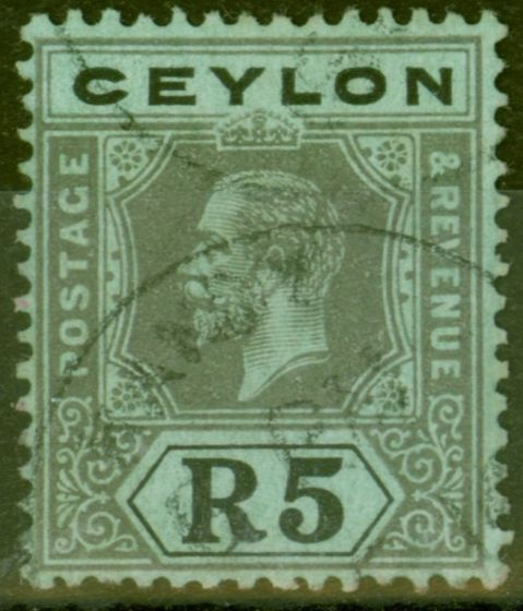 Rare Postage Stamp from Ceylon 1912 5R Black-Green SG317 V.F.U