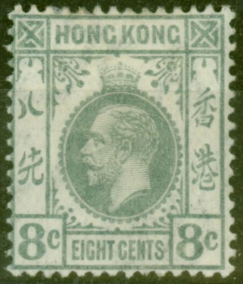 Old Postage Stamp from Hong Kong 1912 8c Grey SG104 Fine Mtd Mint