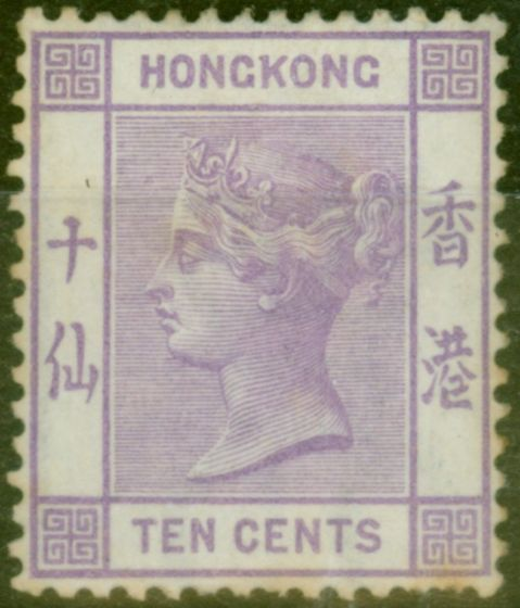 Old Postage Stamp from Hong Kong 1880 10c Mauve SG30 Mtd Mint