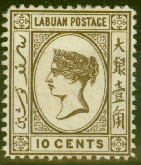 Collectible Postage Stamp from Labuan 1893 10c Sepia-Brown SG43a Fine Mounted Mint