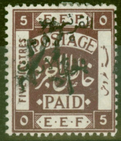 Rare Postage Stamp from Transjordan 1923 1/2p on 5p SG74a Var Without Surcharge Fine & Fresh Lightly Mtd