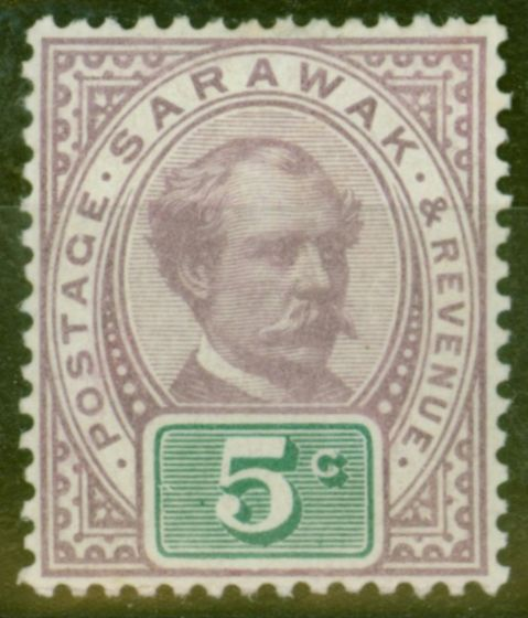 Rare Postage Stamp from Sarawak 1891 5c Purple & Green SG12 Fine & Fresh Lightly Mtd Mint