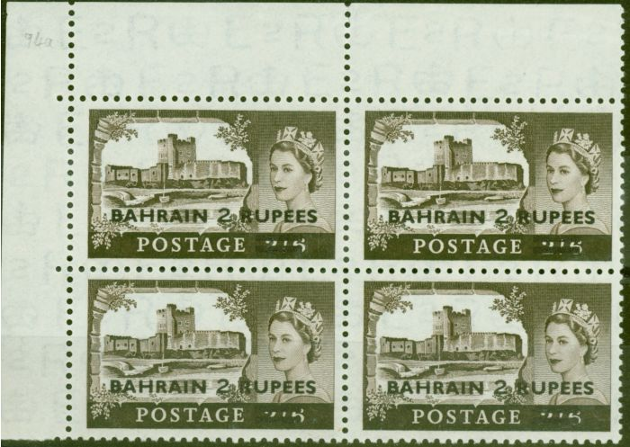 Collectible Postage Stamp from Bahrain 1955 2R on 2s6d Black-Brown SG94b Type III D.L.R V.F MNH Corner Marginal Block of 4