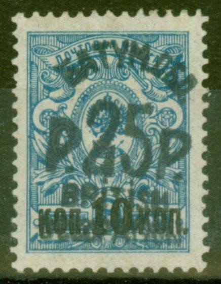 Rare Postage Stamp from Batum 1920 25R on 10 on 7K Blue SG30a Blue Surch Fine & Fresh Mtd Mint