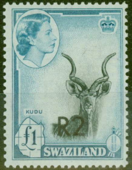 Valuable Postage Stamp from Swaziland 1964 2R on £1 SG77b Type II Bottom V.F MNH