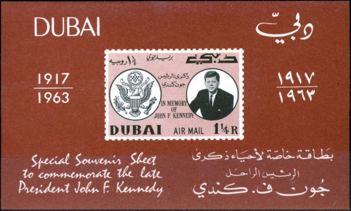 Valuable Postage Stamp from Dubai 1964 Kennedy Memorial Mini Sheet SGMS49a V.F MNH