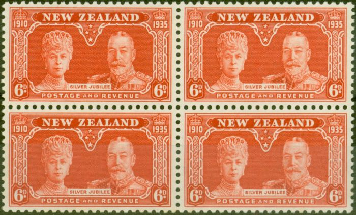 Old Postage Stamp from New Zealand 1935 6d Red-Orange SG575 V.F MNH Block of 4