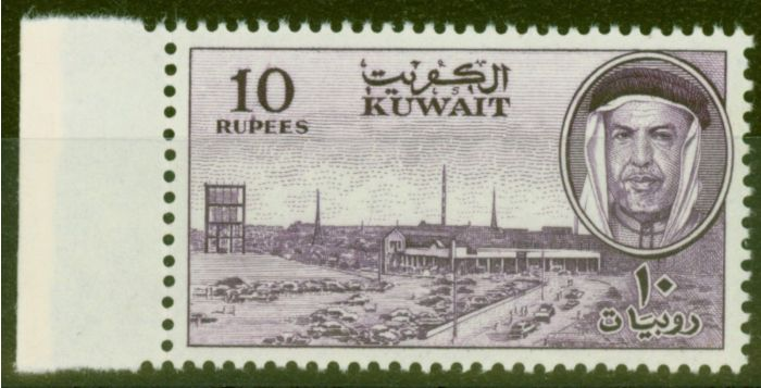 Valuable Postage Stamp from Kuwait 1959 10R Dp Lilac SG143 V.F MNH