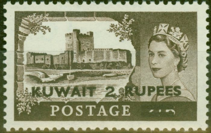Valuable Postage Stamp from Kuwait 1957 2R on 2s6d Black-Brown SG107a Type II V.F Very Lightly Mtd Mint
