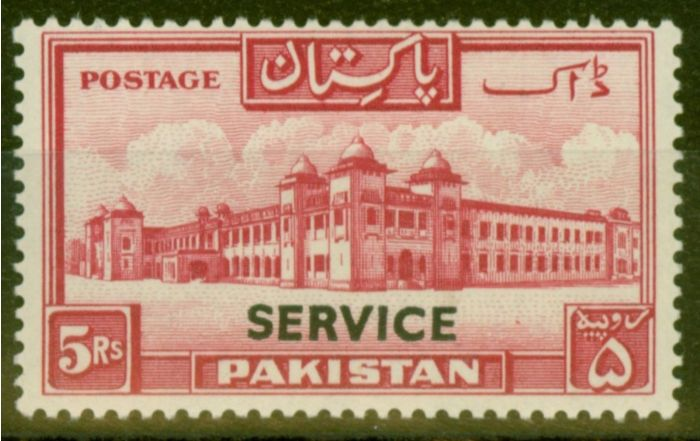 Old Postage Stamp from Pakistan 1948 5R Carmine SG025 Fine & Fresh Lightly Mtd Mint